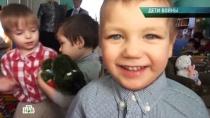 «Дети войны».«Дети войны».НТВ.Ru: новости, видео, программы телеканала НТВ