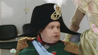 «Медальон Екатерины».«Медальон Екатерины».НТВ.Ru: новости, видео, программы телеканала НТВ