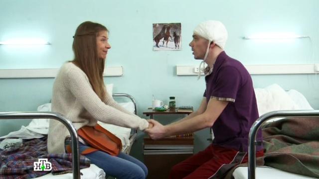 «Подлец».«Подлец».НТВ.Ru: новости, видео, программы телеканала НТВ