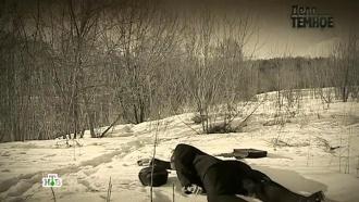 «Убрать майора КГБ».«Убрать майора КГБ».НТВ.Ru: новости, видео, программы телеканала НТВ