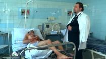 «Странная тетрадь».«Странная тетрадь».НТВ.Ru: новости, видео, программы телеканала НТВ