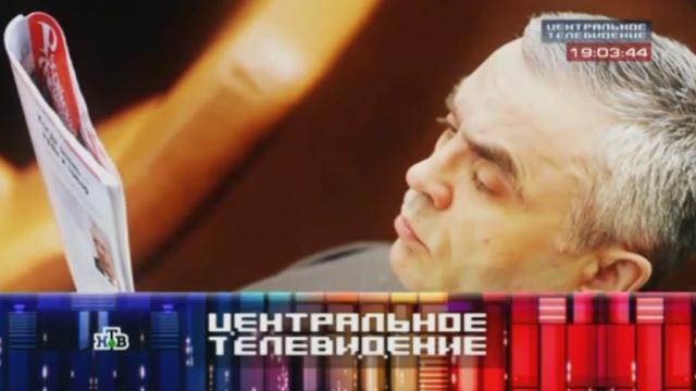 Выпуск от 25апреля 2015года.Выпуск от 25апреля 2015года.НТВ.Ru: новости, видео, программы телеканала НТВ