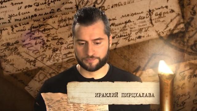Письмо танкиста И.С.Колосова невесте.НТВ.Ru: новости, видео, программы телеканала НТВ