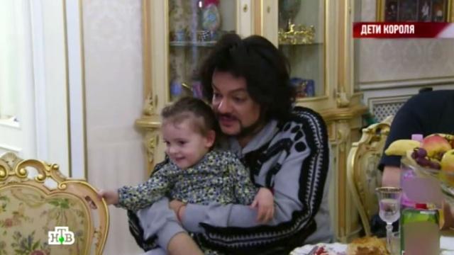 «Говорим ипоказываем»: «Дети короля».Киркоров, дети и подростки.НТВ.Ru: новости, видео, программы телеканала НТВ