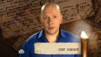 Письмо офицера Л. Голядкина брату.НТВ.Ru: новости, видео, программы телеканала НТВ