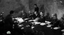 Фильм четвертый.Фильм четвертый. «Берлинская операция».НТВ.Ru: новости, видео, программы телеканала НТВ