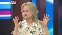 Самая пишущая писательница России Дарья Донцова— освоих книгах, муже-психологе илюбимых мопсах.НТВ.Ru: новости, видео, программы телеканала НТВ