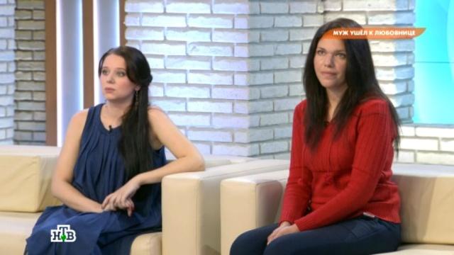 Всё будет хорошо!НТВ.Ru: новости, видео, программы телеканала НТВ