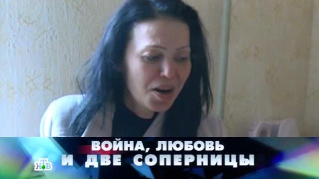 «Война, любовь идве соперницы».«Война, любовь идве соперницы».НТВ.Ru: новости, видео, программы телеканала НТВ