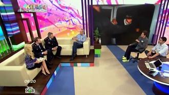29мая 2015года.29мая 2015года.НТВ.Ru: новости, видео, программы телеканала НТВ