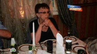 «Ген измены».«Ген измены».НТВ.Ru: новости, видео, программы телеканала НТВ