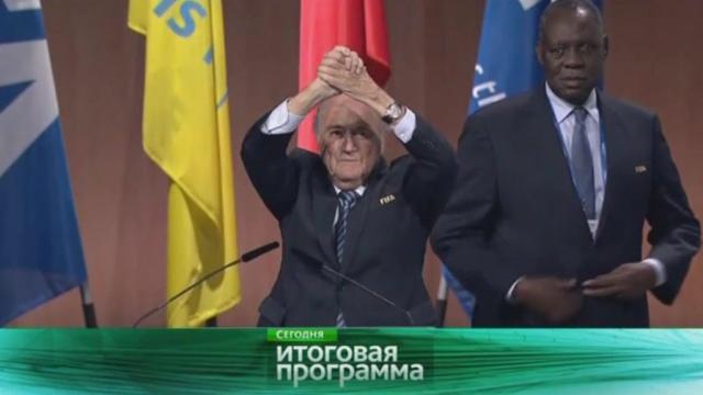 31мая 2015года.31мая 2015года.НТВ.Ru: новости, видео, программы телеканала НТВ