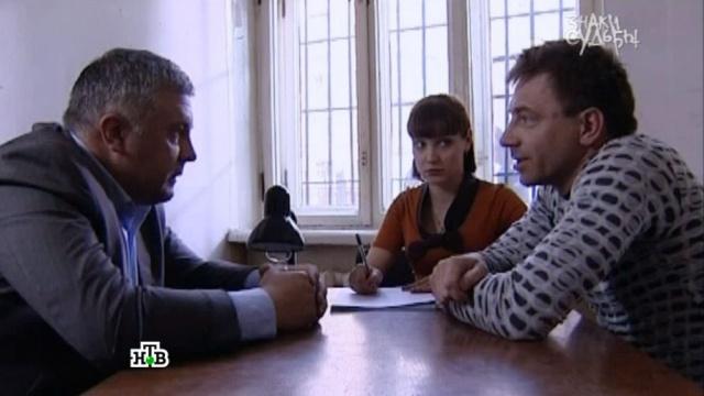 «Похищение», «Воин Люцифера».«Похищение».НТВ.Ru: новости, видео, программы телеканала НТВ