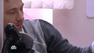 «Собаки, деньги, любовь», 1-я и2-я серии.«Собаки, деньги, любовь», 1-я серия.НТВ.Ru: новости, видео, программы телеканала НТВ