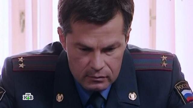 «Собаки, деньги, любовь», 2-я серия.«Собаки, деньги, любовь», 2-я серия.НТВ.Ru: новости, видео, программы телеканала НТВ