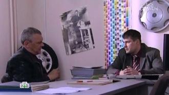 «Человек вкапюшоне».«Человек вкапюшоне».НТВ.Ru: новости, видео, программы телеканала НТВ