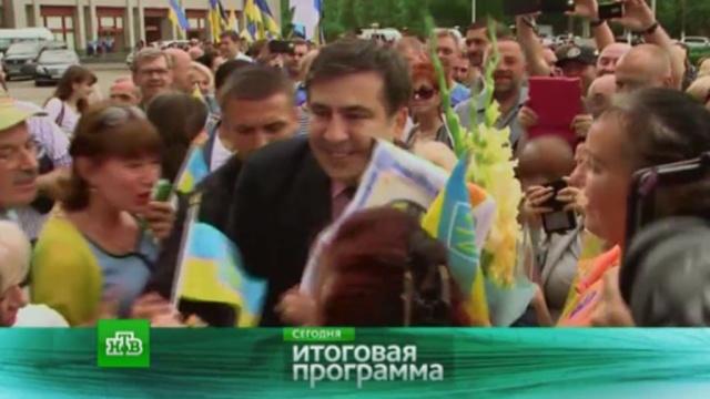 7июня 2015года.7июня 2015года.НТВ.Ru: новости, видео, программы телеканала НТВ
