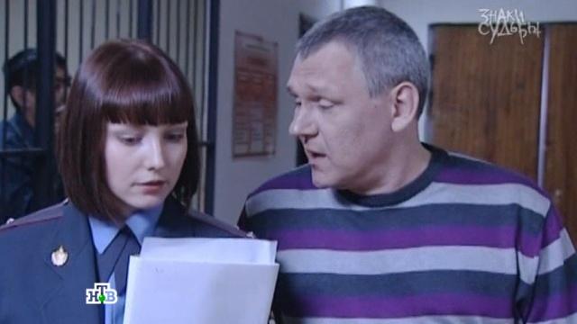 «Загадки прошлого», «Бабочки».«Загадки прошлого».НТВ.Ru: новости, видео, программы телеканала НТВ