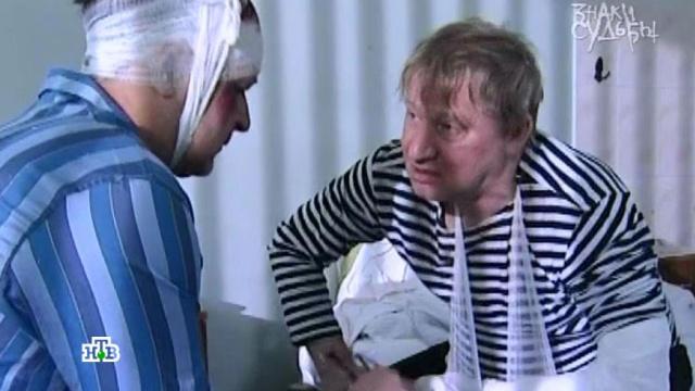 «Роковое совпадение».«Роковое совпадение».НТВ.Ru: новости, видео, программы телеканала НТВ
