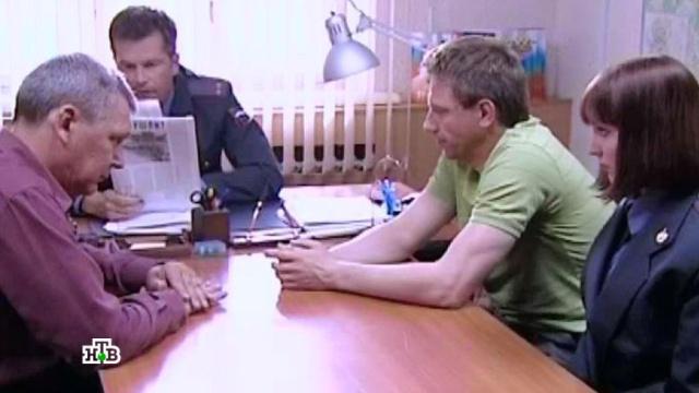 «Игрушка».«Игрушка».НТВ.Ru: новости, видео, программы телеканала НТВ