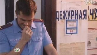 «Смерть напрокат».«Смерть напрокат».НТВ.Ru: новости, видео, программы телеканала НТВ
