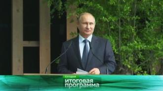 14июня 2015года.14июня 2015года.НТВ.Ru: новости, видео, программы телеканала НТВ
