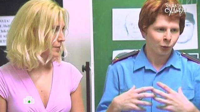 «Кровавая премьера».«Кровавая премьера».НТВ.Ru: новости, видео, программы телеканала НТВ