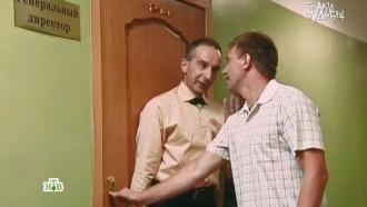 «Корсет для мачо».«Корсет для мачо».НТВ.Ru: новости, видео, программы телеканала НТВ