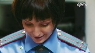 «Спящая красавица», «Выкуп».«Спящая красавица».НТВ.Ru: новости, видео, программы телеканала НТВ