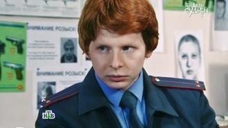 «Выкуп».«Выкуп».НТВ.Ru: новости, видео, программы телеканала НТВ