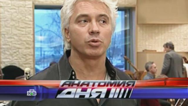 25 июня 2015 года.25 июня 2015 года.НТВ.Ru: новости, видео, программы телеканала НТВ