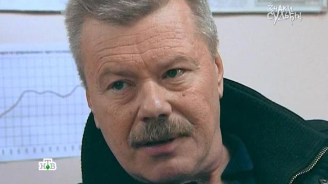 «Кровавая свадьба».«Кровавая свадьба».НТВ.Ru: новости, видео, программы телеканала НТВ