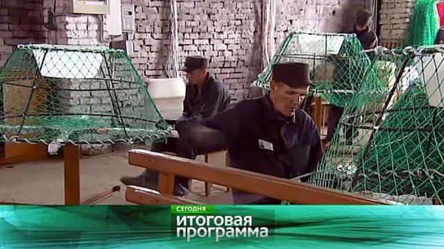 28июня 2015года.28июня 2015года.НТВ.Ru: новости, видео, программы телеканала НТВ