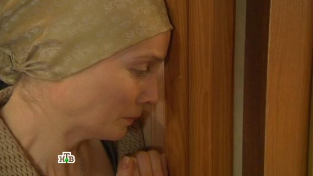 «Любимый муж».Упенсионерки, которую мог убить случайный прохожий, пропали полмиллиона рублей.НТВ.Ru: новости, видео, программы телеканала НТВ