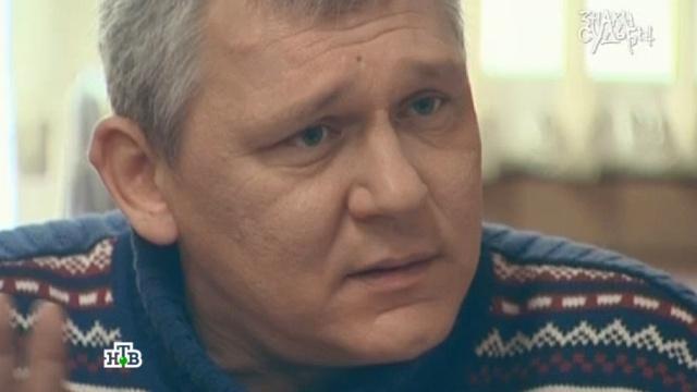 «Сезон скидок», «Охота на ведьм».«Сезон скидок».НТВ.Ru: новости, видео, программы телеканала НТВ