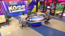 9 июля 2015 года.9 июля 2015 года.НТВ.Ru: новости, видео, программы телеканала НТВ