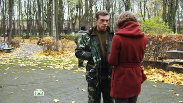 «Пропавший».«Пропавший».НТВ.Ru: новости, видео, программы телеканала НТВ