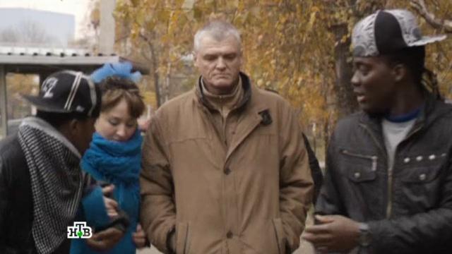 Фильм «Белый человек».НТВ.Ru: новости, видео, программы телеканала НТВ