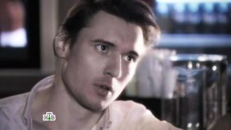 «Свадебный переполох».Удар ножом всердце завершил похождения молодого альфонса.НТВ.Ru: новости, видео, программы телеканала НТВ