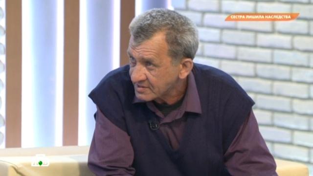 Повтор от 30апреля 2015года.Повтор от 30 апреля 2015 года.НТВ.Ru: новости, видео, программы телеканала НТВ