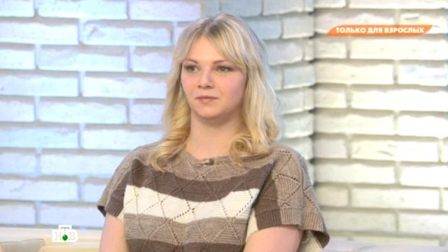 Повтор от 13мая 2015 года.Повтор от 13мая 2015 года.НТВ.Ru: новости, видео, программы телеканала НТВ