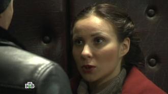 «Вершитель».Еще одна вдова, унаследовавшая имущество мужа, погибла от удара ножом.НТВ.Ru: новости, видео, программы телеканала НТВ