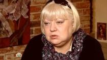 «Светлана Крючкова».«Светлана Крючкова».НТВ.Ru: новости, видео, программы телеканала НТВ