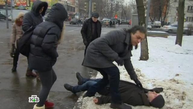 «Целитель».Адвокату понадобилась помощь сектанта, аему самому – защита адвоката.НТВ.Ru: новости, видео, программы телеканала НТВ