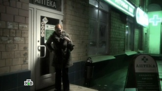 «Пироман».Бизнес-леди попросила адвокатов найти пиромана, чтобы спасти от поджога свою последнюю аптеку.НТВ.Ru: новости, видео, программы телеканала НТВ