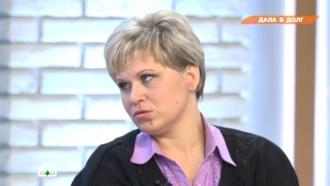 Повтор от 29мая 2015года.Повтор от 29мая 2015года.НТВ.Ru: новости, видео, программы телеканала НТВ