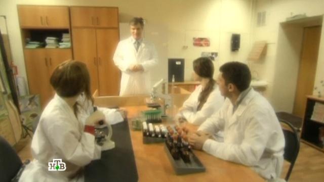 «Микробиолог».Как связано похищение ученого-микробиолога субийством его коллеги?НТВ.Ru: новости, видео, программы телеканала НТВ