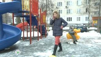 «Любовь».Кто подставил мужчину впохищении, чтобы скрыть более страшное преступление?НТВ.Ru: новости, видео, программы телеканала НТВ