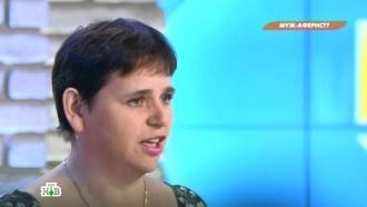 Повтор от 10 июня 2015 года.Повтор от 10 июня 2015 года.НТВ.Ru: новости, видео, программы телеканала НТВ