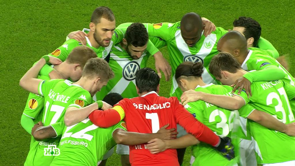 Вольфсбург цска нтв футбол